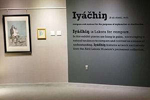 Iyáčhiŋ